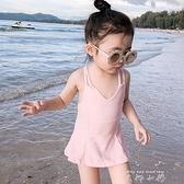 兒童泳衣女童小寶寶韓國游泳衣溫泉度假速干吊帶公主裙式連身泳裝 米娜小鋪
