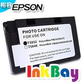 相容墨水匣 EPSON T5852(相片匣)一顆,適用:PM210/PM215/PM250/PM270