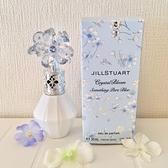 JILL STUART 吉麗絲朵 花鑽香水湛藍祝福30ml