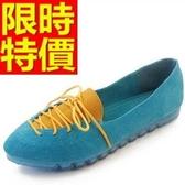 女豆豆鞋-原創創意撞色鞋帶時尚小尖頭果凍底女休閒鞋2色65l50【巴黎精品】