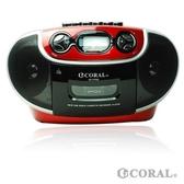 【南紡購物中心】CORAL CD7700 - 全功能手提音響 收錄音機 錄音帶 CD播放