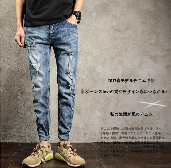 FINDSENSE品牌 時尚潮流 日系 男 破洞 復古色 小腳褲 牛仔褲 直筒褲