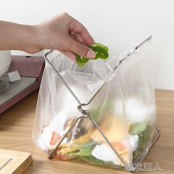 創意可折疊不銹鋼垃圾袋架廚房垃圾桶掛家用抹布架塑料袋再利用架 布衣潮人