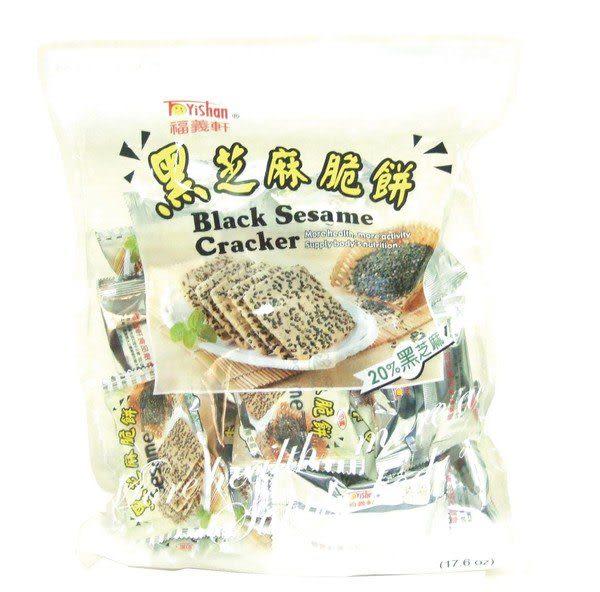 『生活源氣網』福義軒黑芝麻脆餅360公克