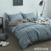床組 北歐ins床上用品家紡四件套簡約網紅床單被子被套三件套1.8m床笠
