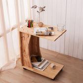 自然簡約生活可移動邊桌-生活工場