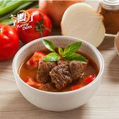 蕃茄牛肉湯500g  5包/組