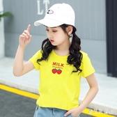 2020新款夏款女童短袖T恤兒童棉質夏裝寶寶卡通上衣小女孩半袖潮 TR1424『寶貝兒童裝』