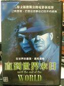 影音專賣店-G07-015-正版DVD*電影【直到世界末日】-蘇兒曼迪瑪丹*威廉赫特