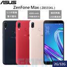全新 華碩 ASUS ZenFone M...