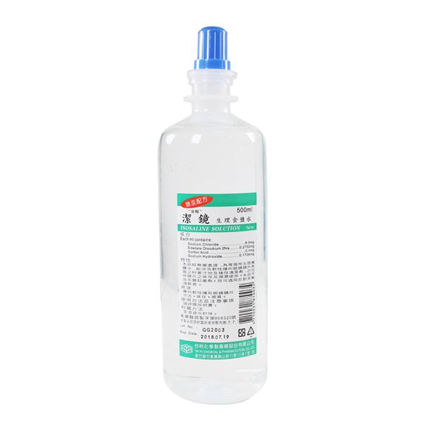 【醫康生活家】台裕 潔鏡生理食鹽水 500ML (清洗隱形眼專用3罐組)