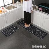 廚房地墊 北歐廚房地墊防滑防水防油家用浴室吸水腳墊子ins地毯門口進門墊 免運