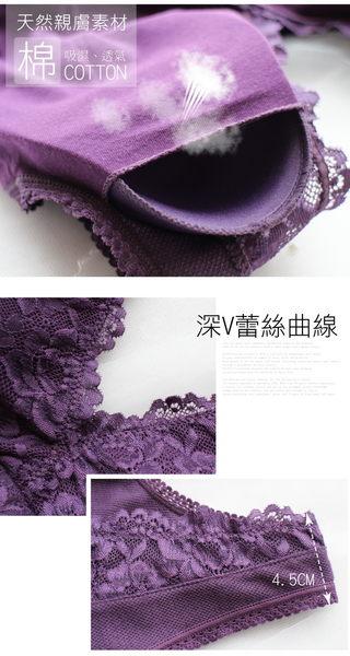 極致呵護天然棉涼感吸汗蕾絲深V性感美胸衣 L/XL(膚色)-伊黛爾