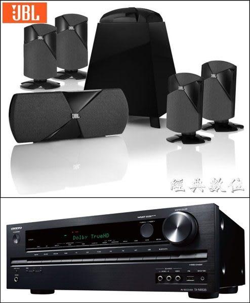 經典數位~JBL家庭劇院 5.1聲道家庭劇院組 Cinema 300+Onkyo TX-NR535~擴大機