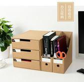 檔案整理盒收納書架文件夾框辦公牛皮紙桌面收納盒資料筐 9號潮人館