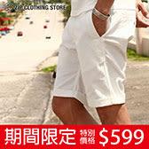 六月限定價!夏日休閒短褲現折200元!