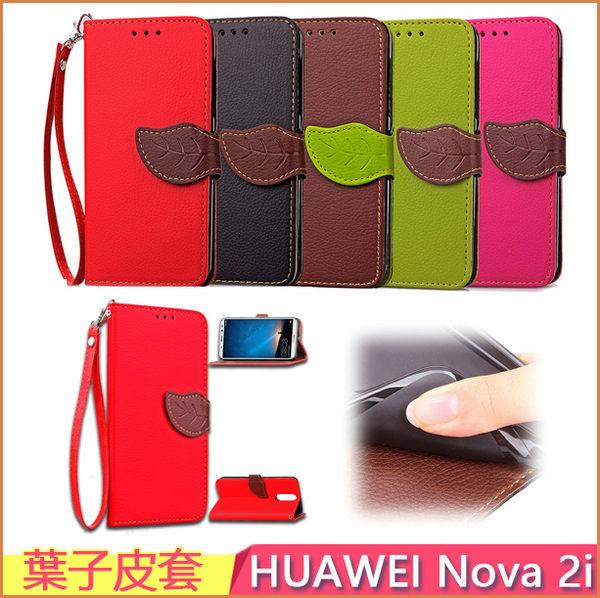 葉子皮套 華為 HUAWEI Nova 2i 磁釦 撞色皮套 側翻 錢包款 麥芒6 保護殼 支架 帶掛繩 手機殼 軟殼