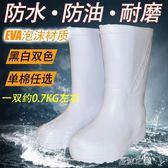 雨鞋-EVA泡沫雨靴夏季男女高筒防水鞋男女水靴廚房防滑耐油食品靴  YTJ 夏沫之戀