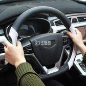 方向盤套 吉利博越帝豪GS博瑞新帝豪金剛GL遠景S1X3四季汽車D型 卡菲婭