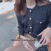 依米迦 針織毛衣外套 小香風洋氣珍珠扣開衫短款毛衣