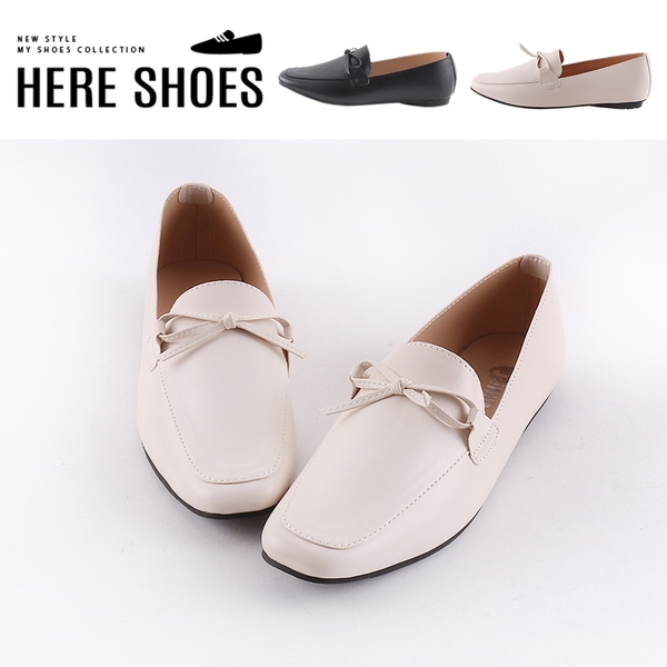 [Here Shoes] 1cm休閒鞋 MIT台灣製 優雅氣質蝴蝶結 皮革平底方頭包鞋 休閒皮鞋 OL上班族-AW465