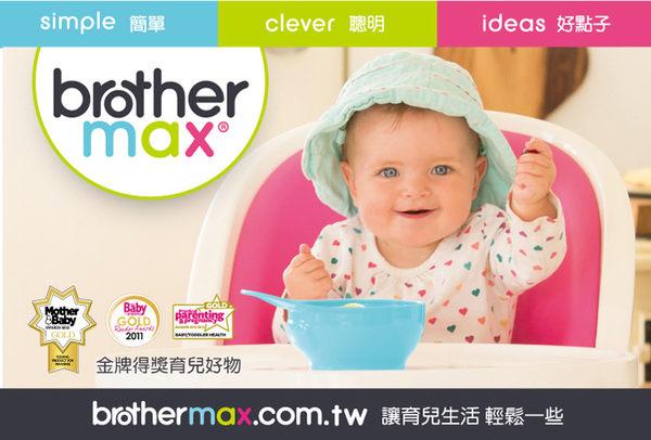 英國 Brother max 副食品防漏保鮮分裝盒【大號 4 盒裝】【佳兒園婦幼館】