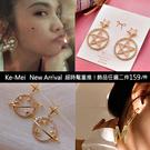 克妹Ke-Mei【AT56772】超時髦...