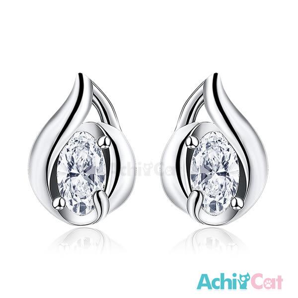 925純銀耳環 AchiCat 純銀飾 優雅水滴