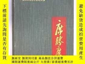 二手書博民逛書店Pastor罕見Hsi (of North China) : o