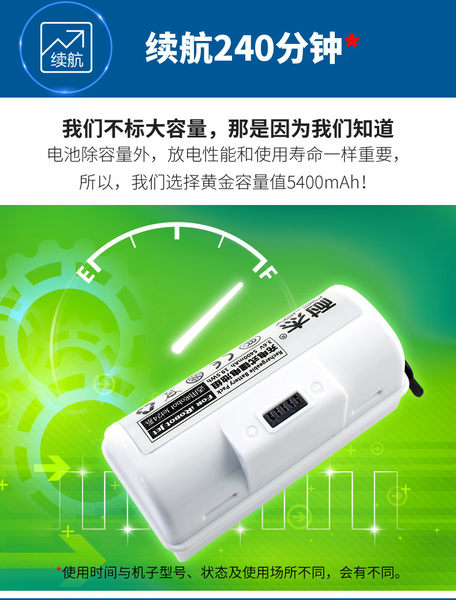 耐杰iRobot Braava Jet 240 241 244 擦地機/拖地機 新版副廠高容量電池(5400mAh)含充電器