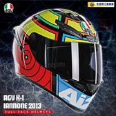 [安信騎士] 義大利 AGV K-1 IANNONE 2013 亞版 全罩 安全帽 46 ROSSI 羅西 K3 涼感頭套