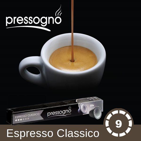 PSG-08 Pressogno Espresso Classico 咖啡膠囊☕Nespresso機專用☕