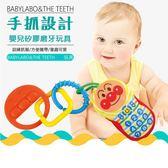 玩具 寶寶 早教 牙膠 玩具 手機 布書 觸感 床掛玩具