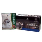 [奇奇文具]【力代 咖啡】吉利馬札羅(AA) 濾掛式咖啡 (11g*5包/盒)