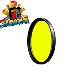 Schneider 72mm 060 MED. Yellow 2X 中黃色濾鏡 德國原裝進口 黑白底片用 總代理見喜公司貨