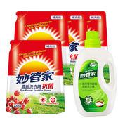 妙管家-抗菌洗衣精補充包2000g*4包(贈:小蘇打濃縮洗衣精920g)