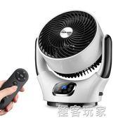 取暖器家用節能暖風機速熱循環小型嬰兒電暖氣迷你電暖器 ATF 220V 極客玩家