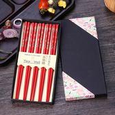 喜慶用品結婚龍鳳實木紅筷子家用高檔婚慶禮品筷子10雙裝喜事筷