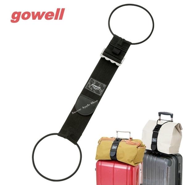日本限定 tradeworks gowell 行李拉桿綁帶/ 物品束帶綁帶 / 行李綁帶