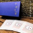 【降真香】新包裝* 極品琥珀降真香-千祥天香 / 24 包