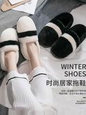 買一送一包跟棉拖鞋女秋冬季家用情侶家居室內棉鞋毛絨冬天男士冬   koko時裝店