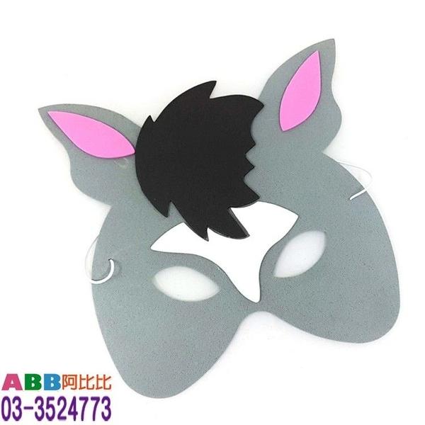 A1755-12_EVA動物面具_驢子#面具面罩眼罩眼鏡帽帽子臉彩假髮髮圈髮夾變裝派對