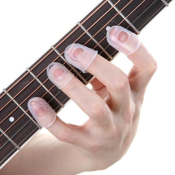 全館83折 吉他指套左手防痛保護手指套 兒童尤克里里按弦護指套 防滑指套