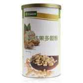 歐納丘~松子核果多穀粉600公克/罐(全素)