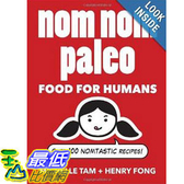 【103玉山網】 2014 美國銷書榜單 Nom Nom Paleo: Food for Humans  $1186