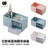 北歐桌面抽屜收納盒居家加厚透明化妝品收納盒桌面多層分格收納盒【Z90619 】