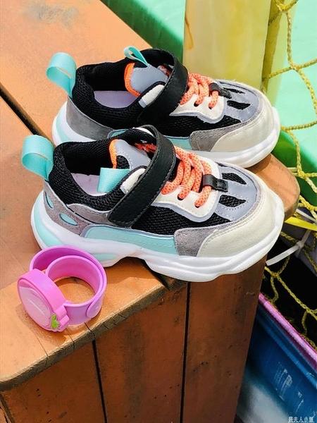 春秋新款男女寶寶鞋1-3歲網鞋運動鞋亮燈兒童防滑軟底學步鞋「錢夫人小鋪」