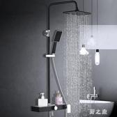 歐式花灑龍頭套裝浴室 全銅體冷熱水龍頭淋浴器沐浴柱增壓淋雨噴頭 KV1766 【野之旅】