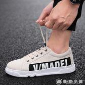 帆布鞋 男士夏季休閒鞋透氣低筒布鞋韓版運動學生板鞋百搭男 優家小鋪