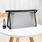 旅行化妝包小號便攜收納簡約韓國透明網紗洗漱包黑色大容量手拿袋  易貨居